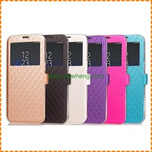 New Arrival Quilting Pattern Open Window Flip pu leather case for Samsung Galaxy s8