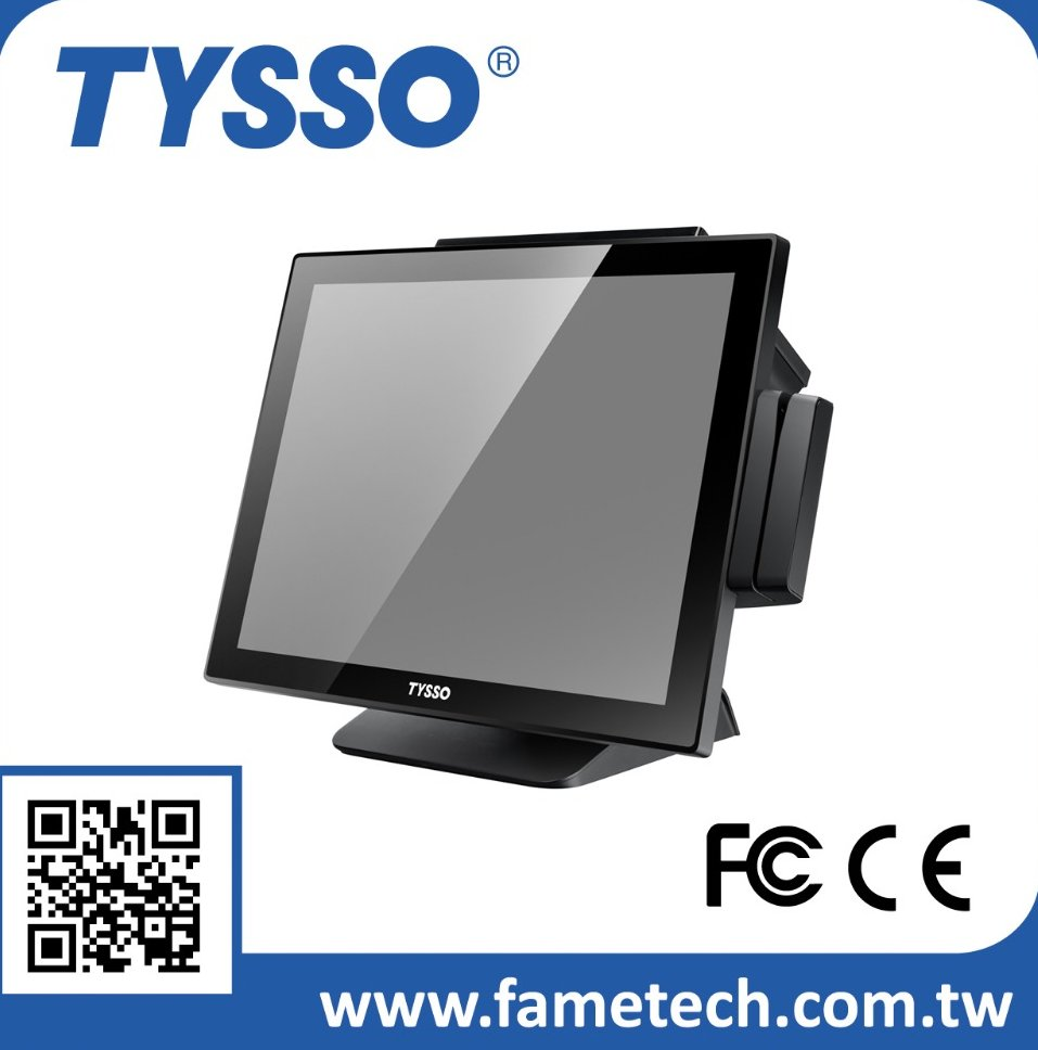 15 inch Cheap Touch Screen Monitor