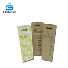 OEM Production Customized Simple Brown Kraft Paper Wine Bag