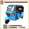 Economical Passenger 250Cc Classic Motorcycle,Drift Trike Parts,Taxi Passenger Tricycles
