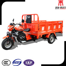 China Cargo Gasoline Motor Tricycle for Sale