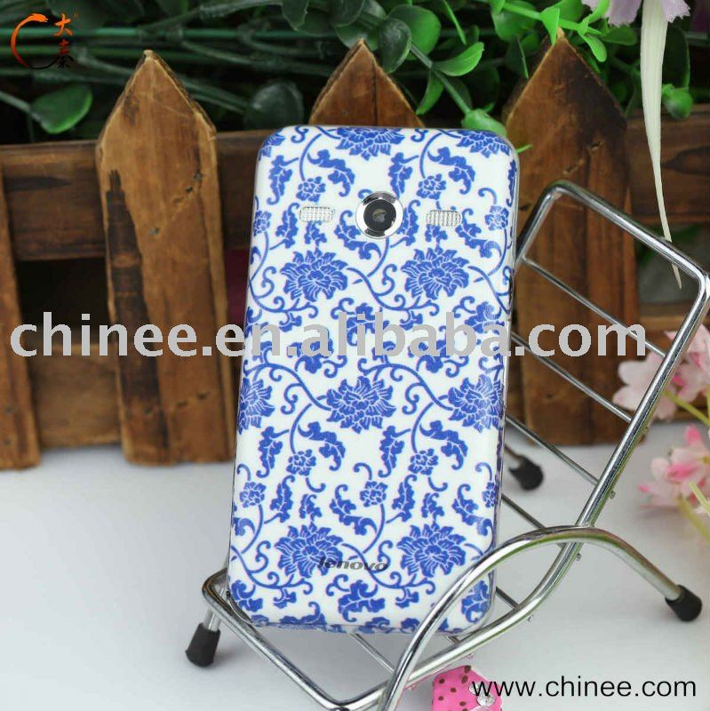 sysem of design making mobile phone skin,customize skin for cell phone