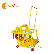 Manual brick press QMJ2-45 mobile egg laying block making machine