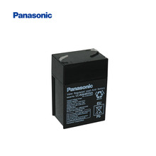 Panasonic 6V 4.5Ah lead-acid battery LC-R064R5 for rechargeable lanterns