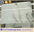 Ink Painting White Jade Marble Slabs & Tiles, China White Marble