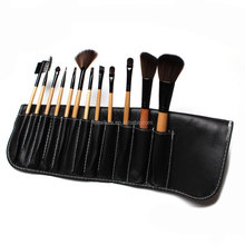 Professional 12Pcs Face Makeup Brush Set with Black Leather Bag Make Up Brushes