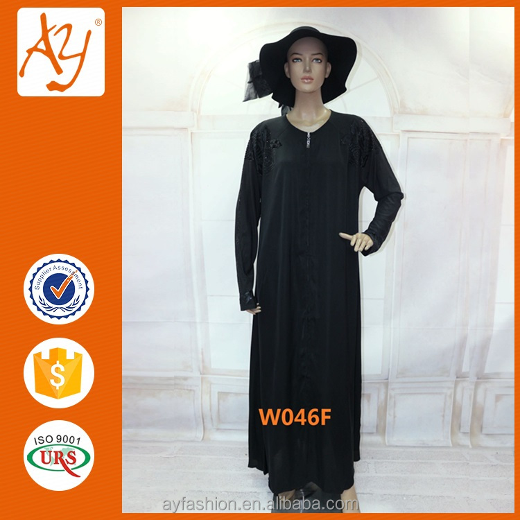 Wholesale front open abaya burqa design muslim prayer dress for women