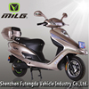 2016 new cheap high power 800w two wheels brushless electric motorcycle