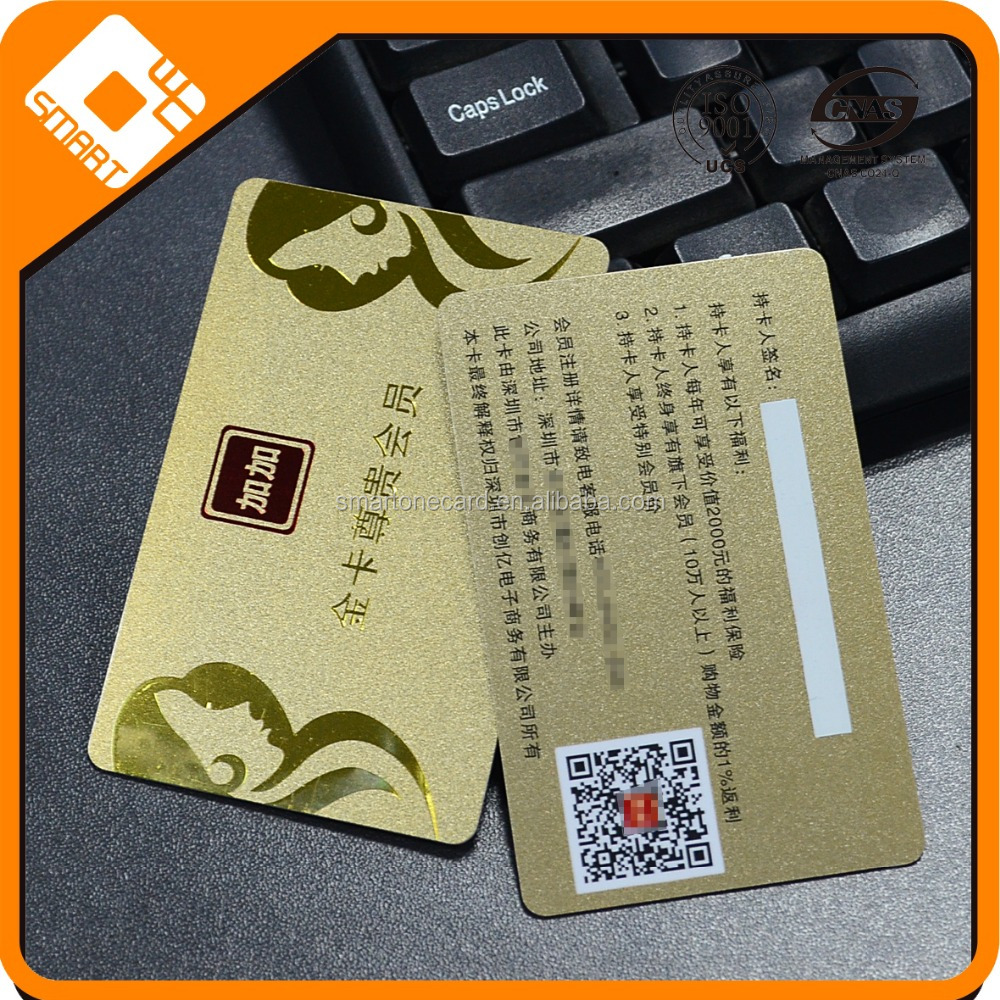 logo hotstamp business promotion plastic card