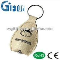 cheap key chain leather