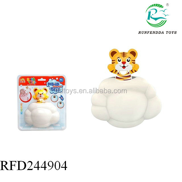 New lovely plastic clouds funny baby bath toys