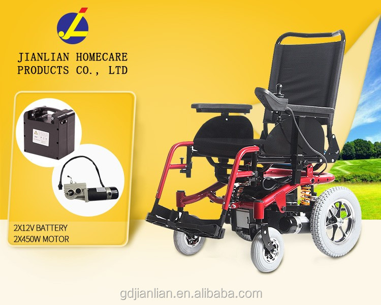JL141 Health&medical folding disabled small electric wheelchair