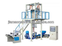 PE/PP High speed plastic film blowing machine
