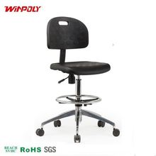 Adjustable Lab Furniture Height Science Pu Lab Chair & Stool