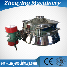 ZYZP Food grade vibrating separator for sieving lotus root starch