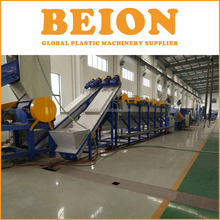 BEION 500-1000 kg/h pp pe films crushing washing line recycling machines