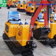 Popular Amusement Kids Ride On Toy Excavator, Electric Excavator For Sale