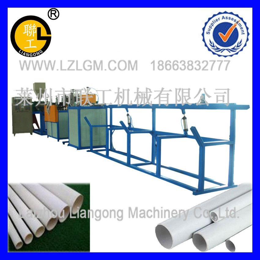 15-50mm PVC threading pipe machine (Hot selling)/pvc drain pipe extrusion line/pvc drain pipe making machine