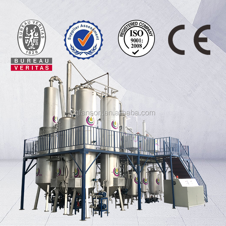 New energy saving waste engine oil refinery equipment
