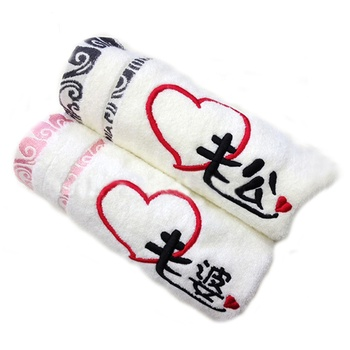 Customized Best Selling High Quality Face Towel