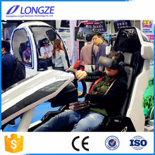 Amusement Park Equipment 4D Cinema Motion 3D Virtual Reality 5D Driving Machine Games Simulator