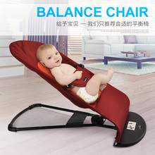 Automatic rocking Baby Chair Baby Bouncer Balance Soft cotton mesh <strong>Kids</strong> Home Chair