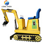 /product-detail/children-mini-toy-excavator-kid-mini-excavator-for-sale-60696650028.html