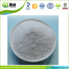 Cationic Oil Drilling Grade Pam Polymer With Low Price