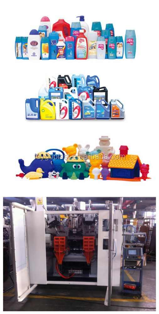 Plastic cosmetic container making machine