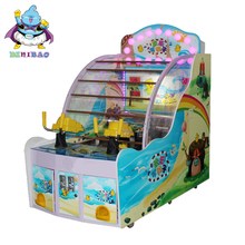 Chase duck ticket kids lottery coin operated redemption game machine