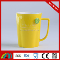 Floral shaped solid color porcelain coffee mug with 3D flower yellow