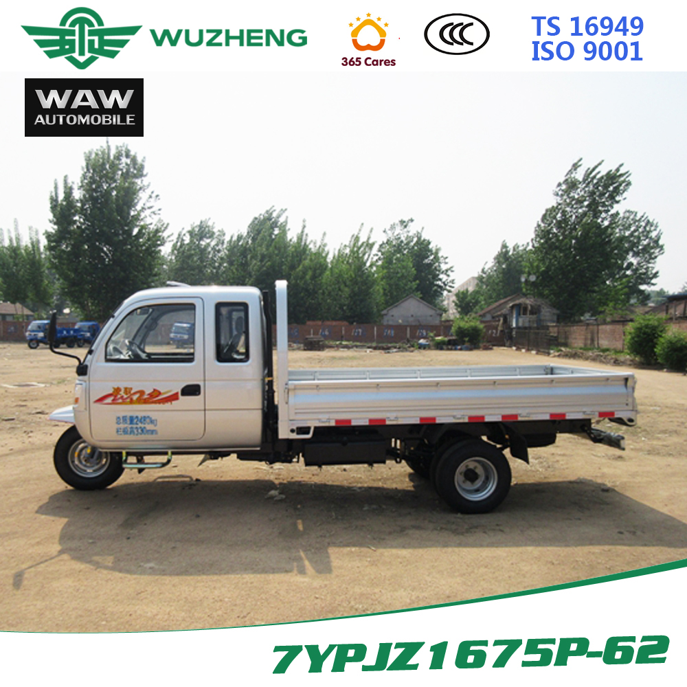 Wuzheng multi-functional three wheel motored tricycle with high loading capacity