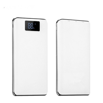 MIQ High Capacity Powerbank,Power Bank 20000 mAh,Portable Mobile Power Supply China Suppliers