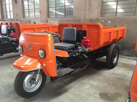 cargo carrier dumper/cargo motor tricycle with three wheels from gold supplier