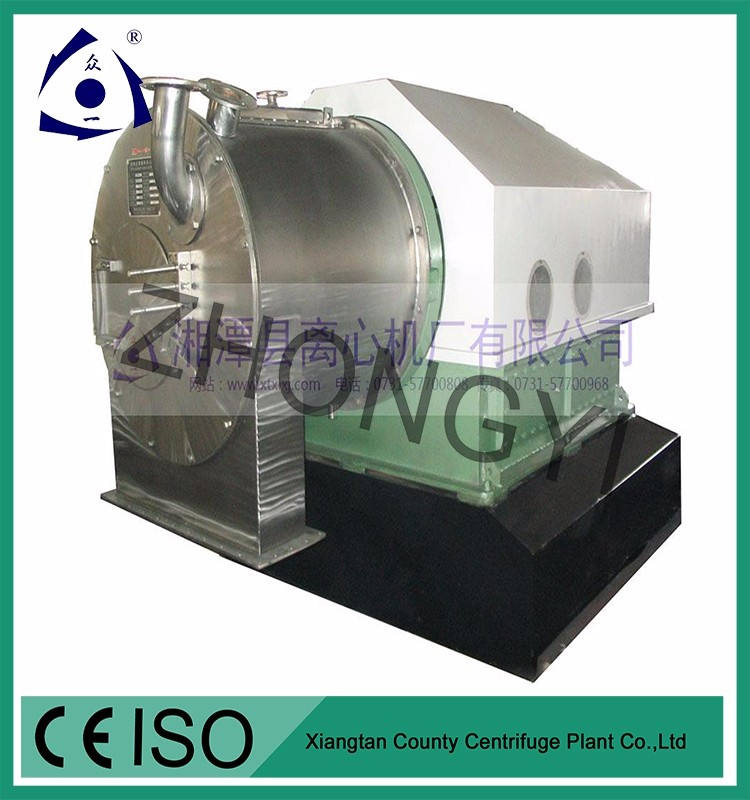New New Products Centrifuge Filter Machine Food