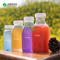 Free sample taobao online 200 300 330ml clear empty juice jar food grade BPA free screw cap drinking pet plastic bottle