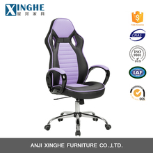 Fashion chair leather metal frame sports office computer game chair