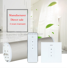 Smart curtain motor zwave,built-in transformer,memorized limit/through alliance certification