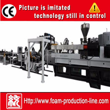 pet sheet extrusion line production line extruder machine