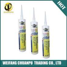JBS-6300-1166 300ml tube of silicone sealant with high quality