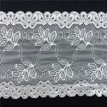 20cm Cheap popular for garments decoration french nylon spandex trim silk 3d lace trim