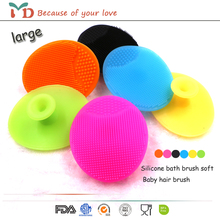 New Design Massage Brush Silicone bath body brush