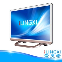 24 inch led tv cheap price bangladesh with tempered glass