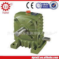 agricultural machine helical gearbox reducer,speed reducer