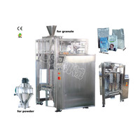Full automatic 1kg sugar packing machine in Guangzhou