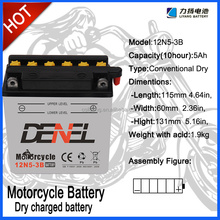 125cc motorcycle battery 12n5-3b motorcycle battery best price