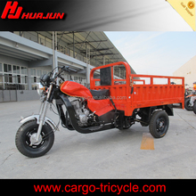 China original factory cheap price high quality cargo 150cc tricycle motorcycle