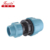 PP compression fittings with Good Prices