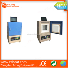 1200.C electric sintering pottery oven