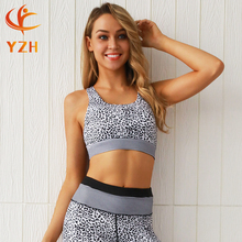 Wholesale Fashion Leopard Digital Print Gym <strong>Sport</strong> Bra And Leggings High Waist Elastic Seamless Yoga Set <strong>Wear</strong>